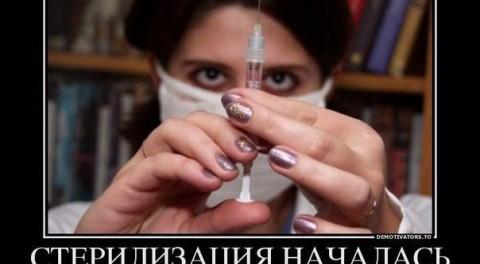 Вакцина смерти для Украины или как американцы будут уничтожать Украинцев