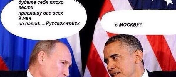 Санкции США против России — нулевой результат