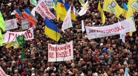 Я срочно требую Майдана-2