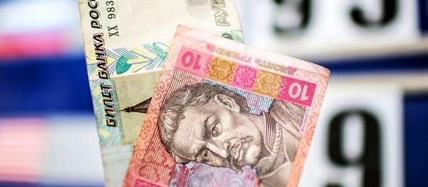 Курс рубля к гривне как 1 к 1