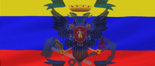 Новости Новороссии. Ключевые моменты сегодняшнего дня
