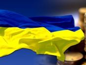 Экономика Украины,  последние новости