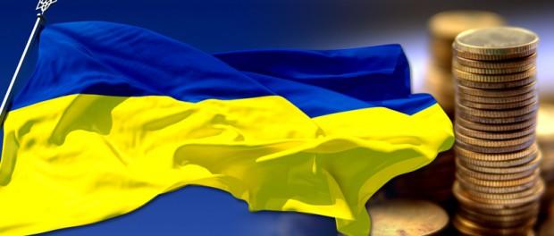 Хороший пример убийства экономики Украины