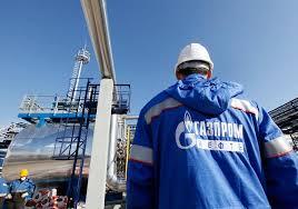 «Газпром» наконец закончил финансирование киевского режима