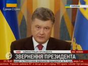 Кровай Порошенко снова объявил войну