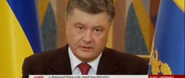 Порошенко объявил о наступлении на Донбассе