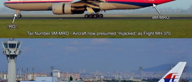 Фотографии не врут: в украинском небе был подбит самолет рейса MH-370, исчезнувший в марте