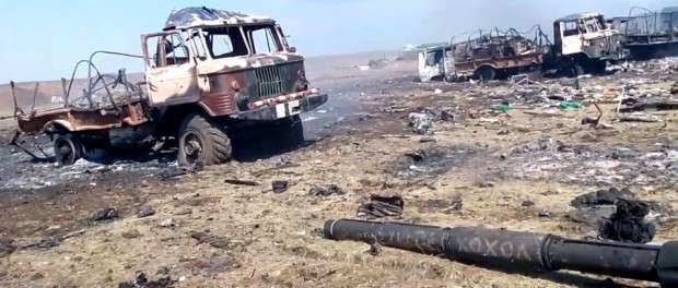 72 -я отдельная механизированная бригада полностью уничтожена