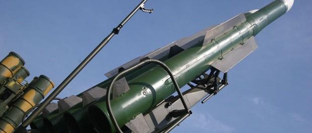 ИноСМИ: фотографии с американских спутников показывают, что рейс MH17 был сбит украинскими войсками