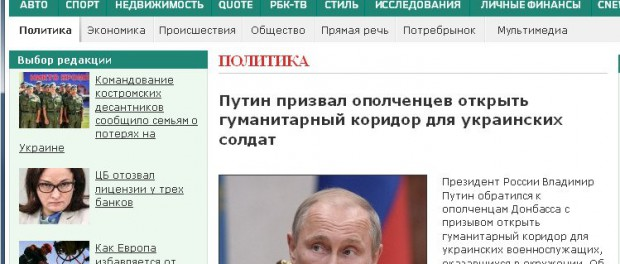 http://wh24.ru/wp-content/uploads/2014/08/Mn_ligcwALc-620x264.jpg