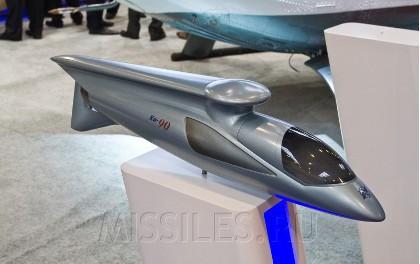 Россия приступила к разработке супер скоростного вертолета
