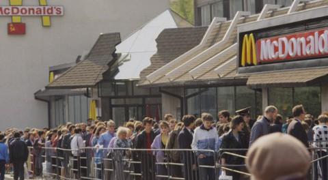 Роспотребнадзор закрыл несколько «Макдоналдсов» в Москве