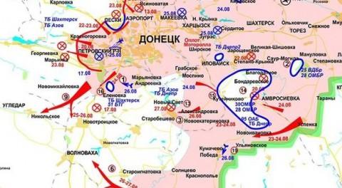 Батальон «Донбасс»: Не поминайте лихом