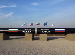 Болгария замораживает работу по проекту газопровода «Южный поток»