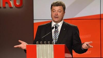 Петр Порошенко: «Пропало все, идиоты»