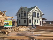 цены на недвижимость в этом году будут на одном уровне