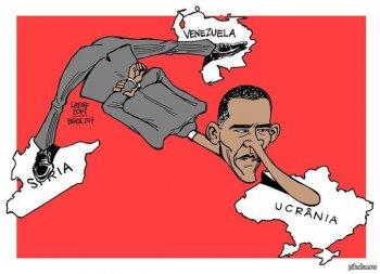 Последний удар США