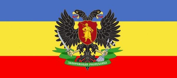 Войска ДНР пересекли границы Запорожской области