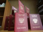 РФ перешла на международные стандарты написания ФИО своих граждан