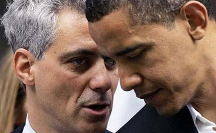 Голубое пламя чикагской гей-сауны опалило Барака Обаму