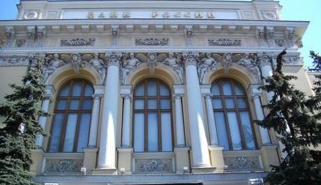 УБРиР установил первичные данные об источнике атаки на банк