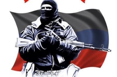 ОБРАЩЕНИЕ движения «Битва за Донбасс»
