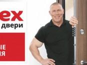 Распродажа в фирменных салонах Torex