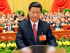 Ответ Китая Штатам на гонконгский «майдан» будет жестким — «достанется» доллару