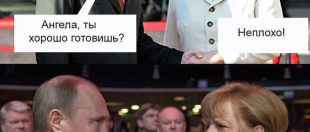 Путин едет в Италию на саммит в Милане  по приглашению ЕС