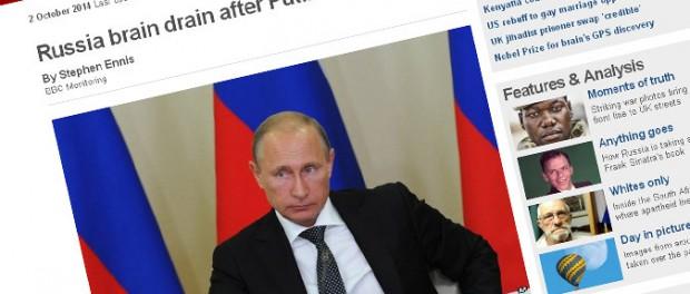 В Россию массово возвращаются русские