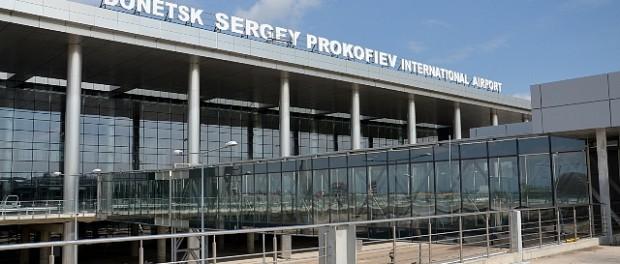 Штурм Донецкого аэропорта. На передовой