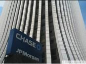 В 2014 году, число умерших не своей смертью крупных банкиров и финансистов достигло 36 человек