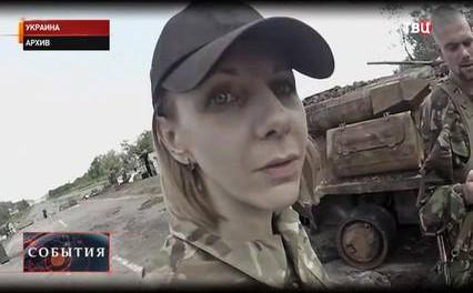 Гражданка Польши пытала и убивала людей на Донбассе