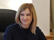 Наталья Поклонская обвенчалась в Екатеринбурге
