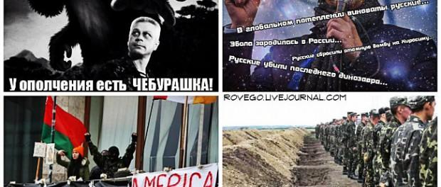 Безумие вокруг Украины крепчает