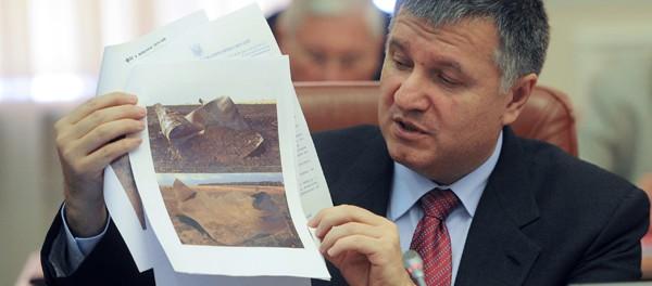 Арсен Аваков проклял «евромайдан»