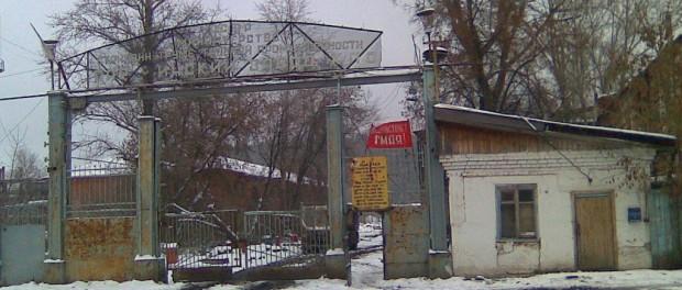 В Саране собственник разобрал завод на металлолом
