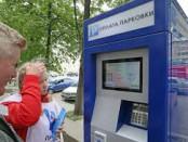 Цены на платную парковку в Екатеринбурге увеличиваются вдвоеindex
