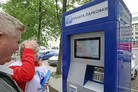Цены на платную парковку в Екатеринбурге увеличиваются вдвое