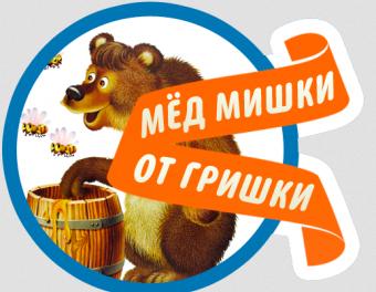 Донбасс: Старый партизан «угостил» на славу карателей: Один — двухсотый, трое — в больнице