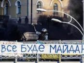 США разрешили государственный переворот в Киеве, Порошенко сливают