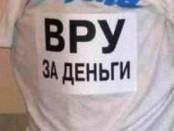 Хакеры выложили отчеты в сеть Госдепа по финансированию украинских и российских СМИ