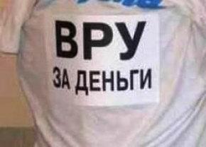 Хакеры выложили отчеты Госдепа в сеть по финансированию украинских и российских СМИ