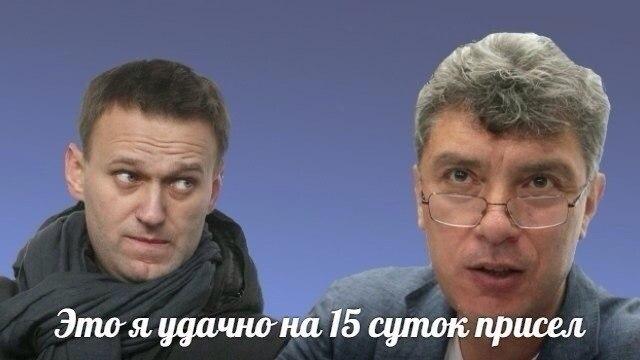 саркальная жертва - навальный
