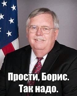 тефф убил немцова