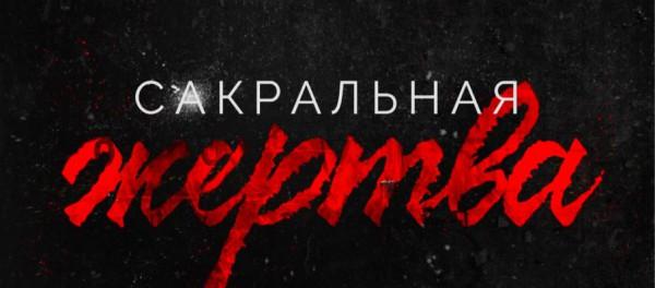 На месте Немцова должен был быть Навальный