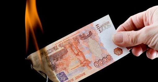 Рублю осталось перетерпеть 24 дня