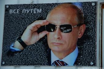Украинке, оскорбляюшей Путина, сломали нос в Екатеринбурге