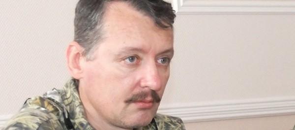 Игорь Стрелков подробно рассказывает о деталях «Славянской операции»