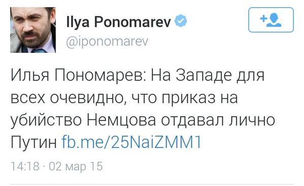 "Ирина Хакамада про Немцова: ""Жил на спонсорские деньги"""